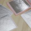 Сусальное серебро свободное и трансферное